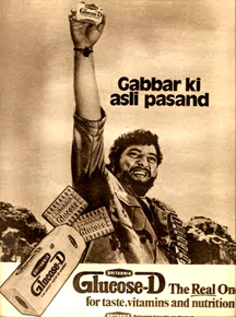 Gabbar Singh in Parle Biscuits Advert