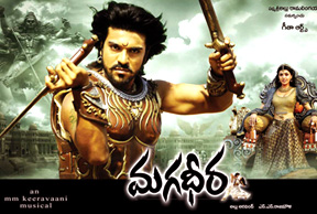 Magadheera - Bobby Talks Cinema.com