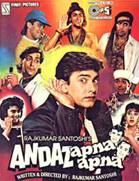 Andaz Apna Apna - Bobby Talks Cinema.com