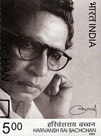 Harivansh Rai Bachchan - The Legend