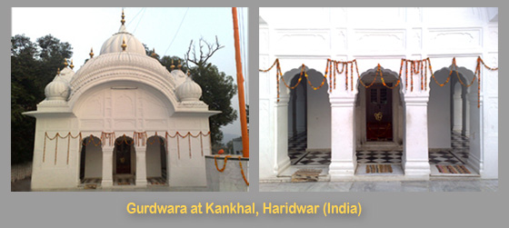Gurdwara At Kankhal (Haridwar) - Bobby Talks Cinema.com