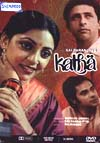 Katha - Bobby Talks Cinema.com