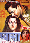 Pyaasa - Bobby Talks Cinema.com