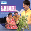 Rajnigandha - Bobby Talks Cinema