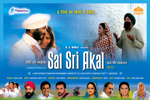 Sat Sri Akal - Bobby Talks Cinema Dot Com