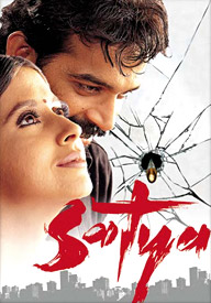 Satya (1998) - (Movies To See Before You Die - Thriller)