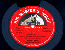 The Real Story Behind World Famous Hmv His Masters Voice Logo