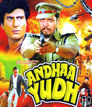 Andha Yudh - Bobby Talks Cinema.com