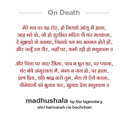 Madhushala Verses On Death By Sh Harivansh Rai Bachchan