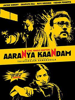 AARANYA KAANDAM (2011/Tamil) - A must watch gangster
