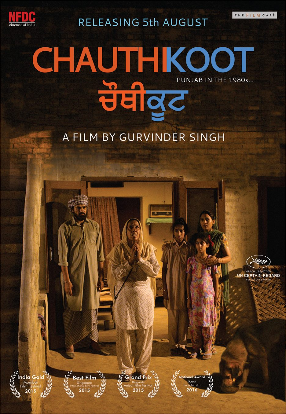 CHAUTHI KOOT (Punjabi) - A perfect example of cinematic art