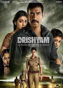 Drishyam Hindi