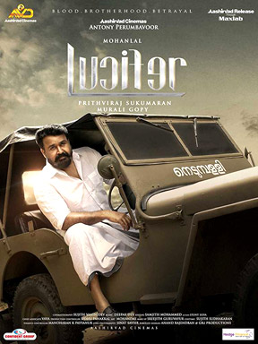 LUCIFER (Malayalam) - It's difficult to make a film on a