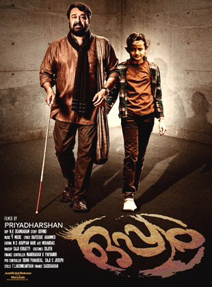 Oppam Malayalam 2016 A Well Crafted Crime Thriller Based On An