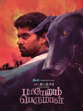 PARIYERUM PERUMAL (Tamil/2018) - Watch it for its well-shot