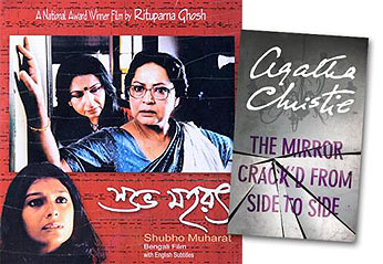 Shubho Mahurat - The Mirror Cracked - BTC